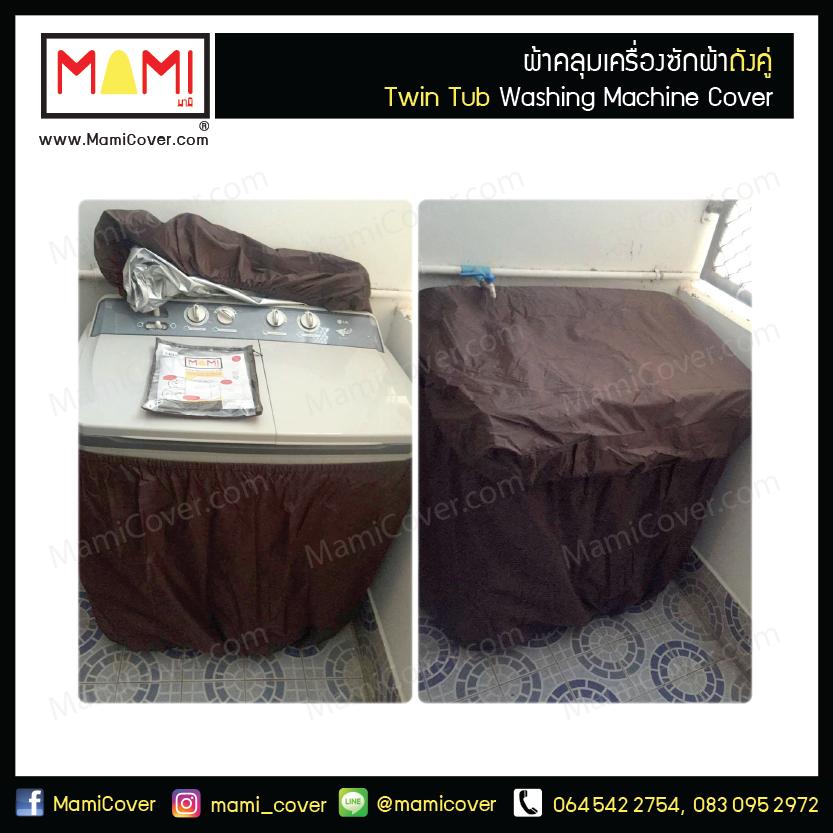 ผ้าคลุมเครื่องซักผ้า ถังคู่ Standard สีเทา ขนาด S(Standard, S, เทา)