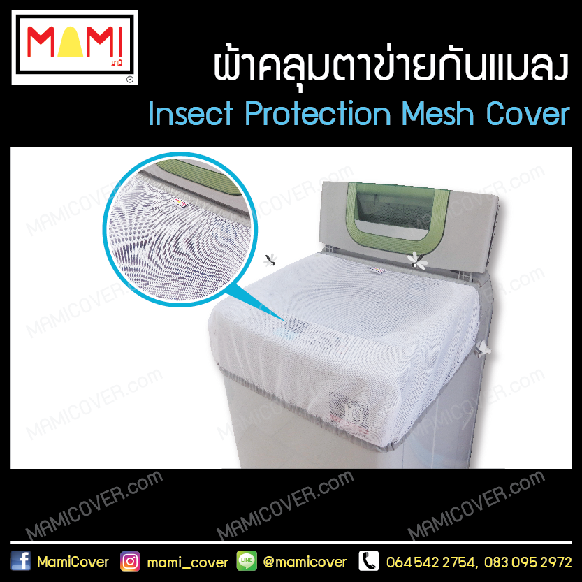 Insect Protection Mesh Cover Cover